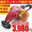 cyclong_cleaner_msh-400-3980a.jpg