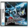 pokemonblack2_4902370519525.jpg