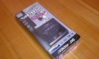 victor_headphonesaround_ayashi-img200x120-1323003801pxkllu81937.jpg